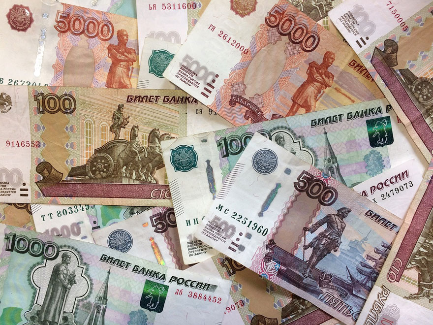 юнит кредит банк белгород