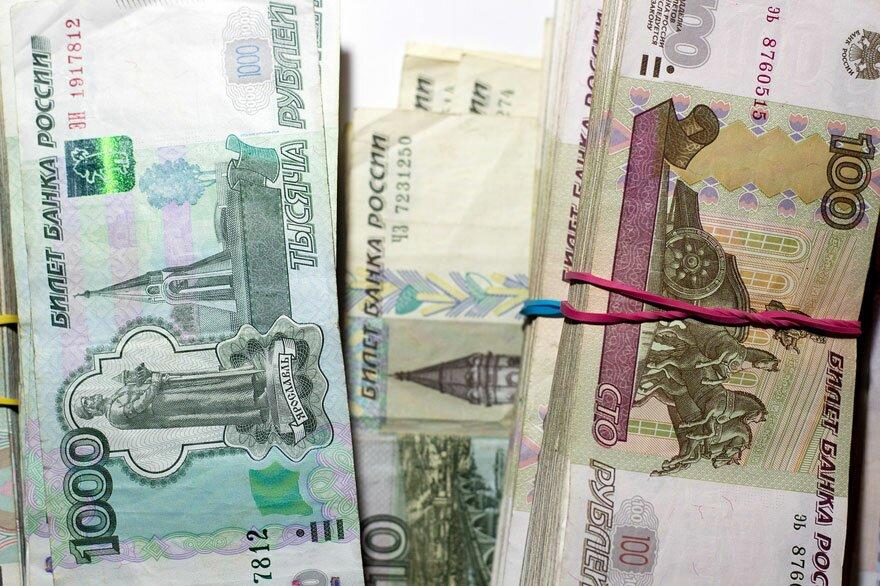 Как взять кредит иностранцу в москве как получить кредит по франшизе